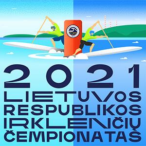 20210704_LRC_sup logo 300 x 300